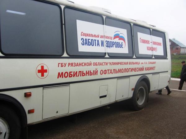 Врачи детская областная больница курск кольцова официальный сайт