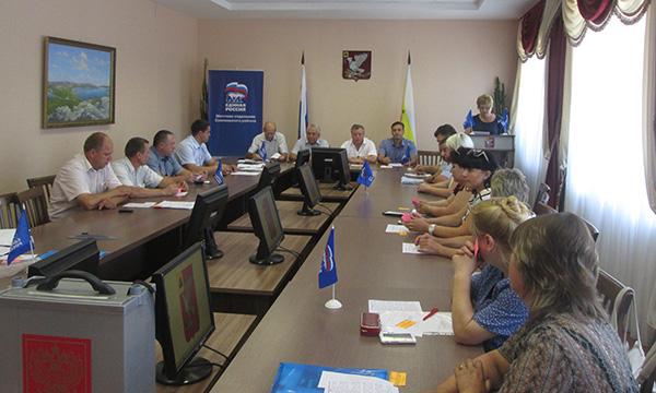 Состоялась конференция местного отделения партии Скопинского района Dfa17ab07d6b2ef0f95cda3ce622a043