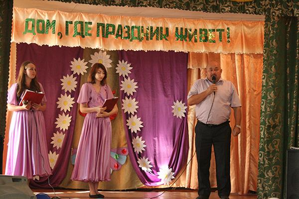Поздравления с юбилеем сельский дом культуры