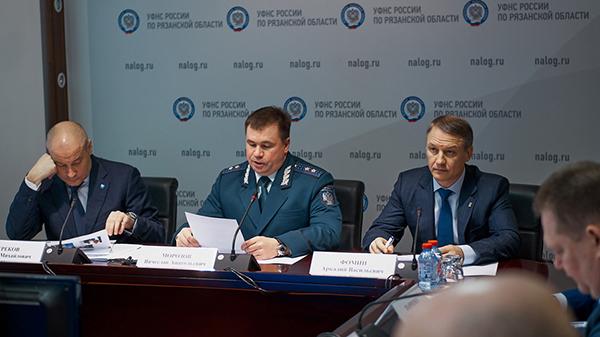 Аркадий Фомин принял участие в заседании коллегии УФНС