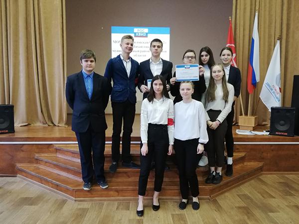 Михайловские школьники сыграли в «РосКвиз»